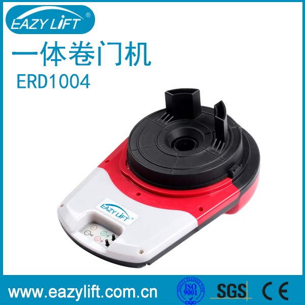 Easylift Integrated Electric Automatic Rolling Door Motor Manufacturer