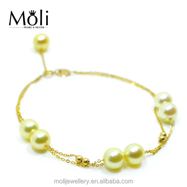 18K Yellow Gold Chain 6.5-7mm Gold Seawater Pearl bracelet