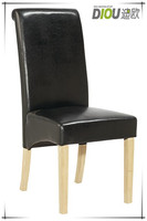 PU material rubber wood dining chair with revolute back (DO-6044)