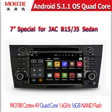 MEKEDE for 7 inch JAC B15/J5 Sedan with car navigation android quad core built-in wifi Support with RDS Car radio