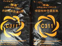 Pigment carbon black for paint ,ink,coating,plastic and PU leather with high dispersibility and blakness C311