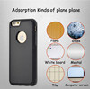 Antigravity Plastic Magical Anti-gravity Nano Suction Cover Adsorbed Car Hard Case for iPhone5 5s SE 6 6s 6Plus 6sPlus