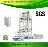 2013 multi-layer film blowing machines