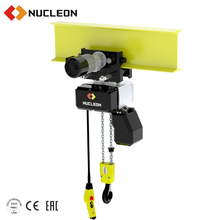 Single phase 220v 380v Electric Chain hoist 100kg 2 3 ton