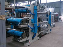 Hot! 4 Color Plastic Bag Flexo Printing Machine(CE)