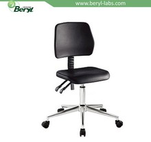 Adjustable lab stool/comfortable office chair