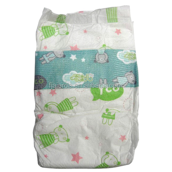free samples baby nappy also for teen baby in China