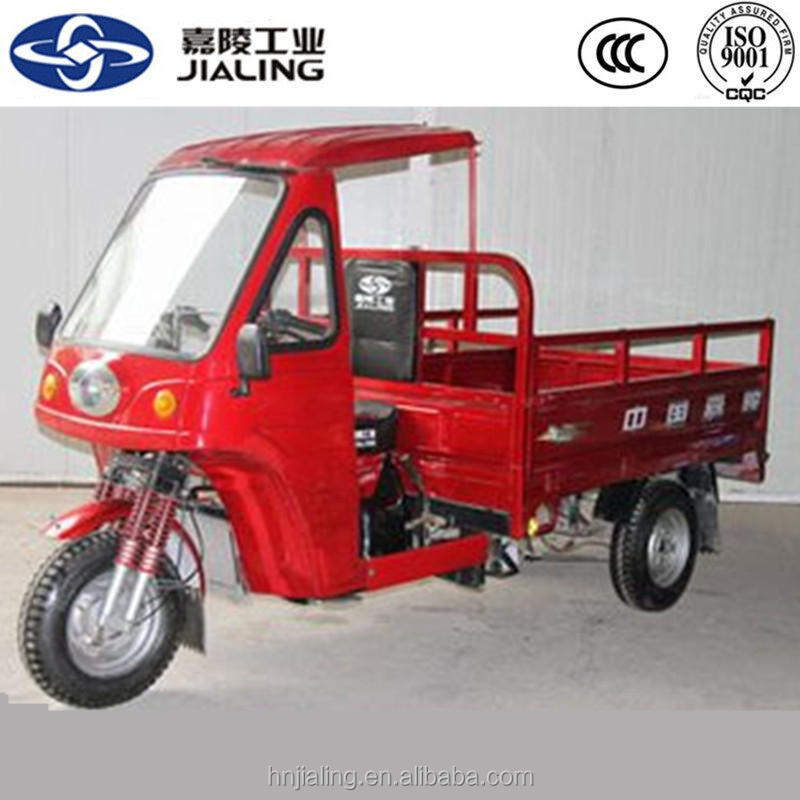 cargo three wheel motorcycle with steering wheel