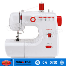 Multi-function domestic sewing machine Portable Bag Closer Sewing Machine 12V