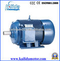 y series three phase electric motor 15kw 20hp
