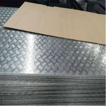 1050 1060 1100 aluminium checker plate,aluminium checker plate sheet for deck