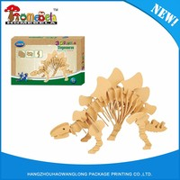 Attractive price new type 3d paper dragon puzzle