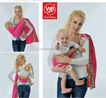 Baby carriers 2015 NEW Baby products comfortable mother care baby carrier