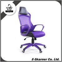 E-Skarner purple office mesh chair cheap price with high back