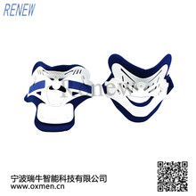 Best health care products Continuous neck traction cervical collar