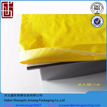 China laminated printing white plain PP woven bags 50kg customized