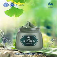 Natural Private Label Dead Sea Mud Mask Deep Cleansing with GMPC Certificate
