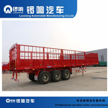Luoxiang factory made aluminum fence semi trailer, cage trailer