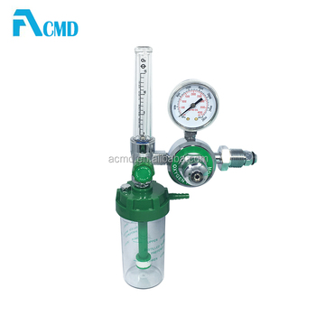 Quality Guaranteed China Medical Oxygen Regulator With Humidifier
