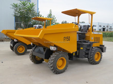 china famous multi-functional site dumper