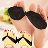 Women Super Soft Lace Forefoot Invisible