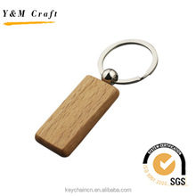 Promotional Gift Custom Debossed Blank Wooden Key Chain