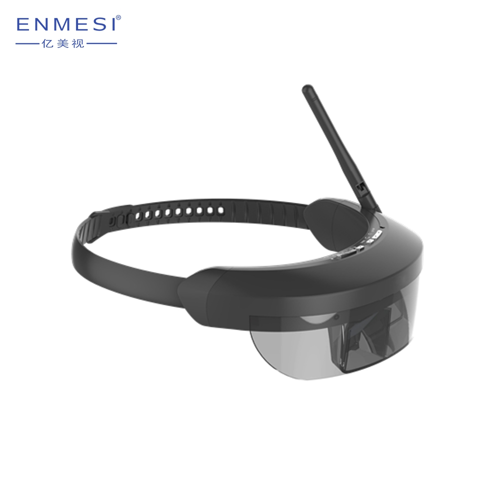 Newest HD 5.8G 1080P FPV Goggles Eyewear Video Glasses for Drone