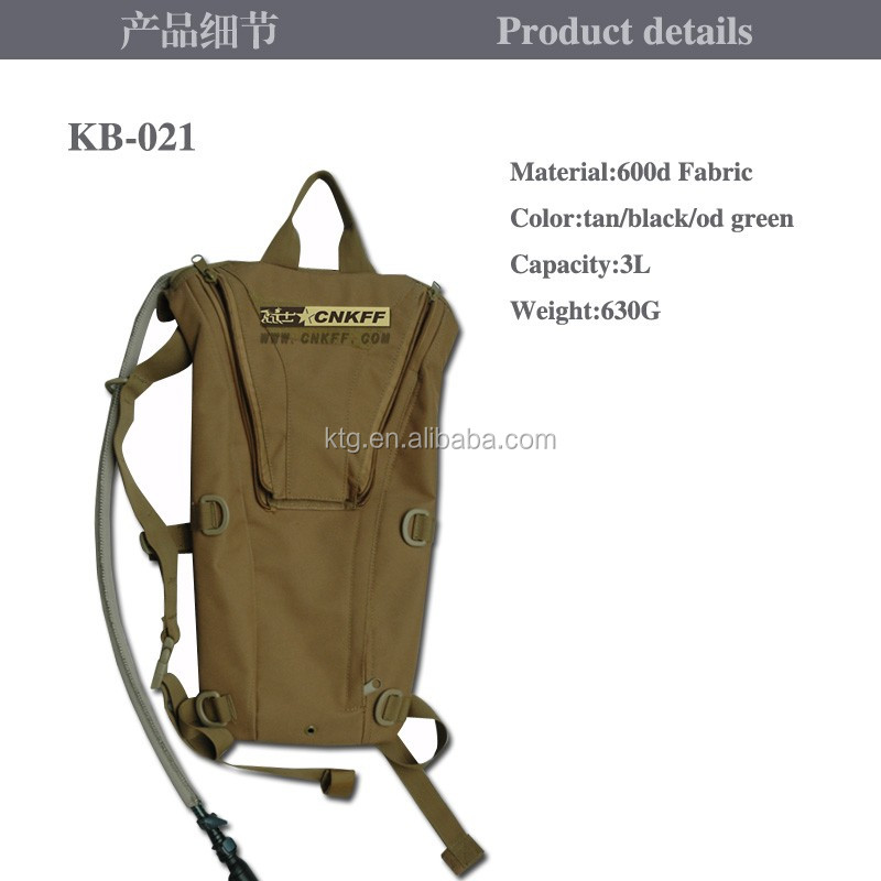 Outdoor Military Hydration BagHiking Climbing Survival Bag Drink bags