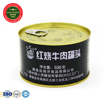 Good Taste Canned 500g Stewed Beef For Military