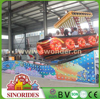 Electric mini train amusement kiddie rides children swing ride from swonder factory