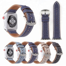 Cowboy Pattern Genuine Leather Smart Watch Strap Band