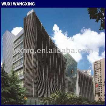 Curtain Wall Project---Trial Hall of Shanghai Higher People's Court--curtain wall