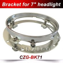 "manufacturer stainless steel Upper Fairing Stay Frame Front Light Holder Support Chrome Trim mounting ring 7"" headlight bracket"