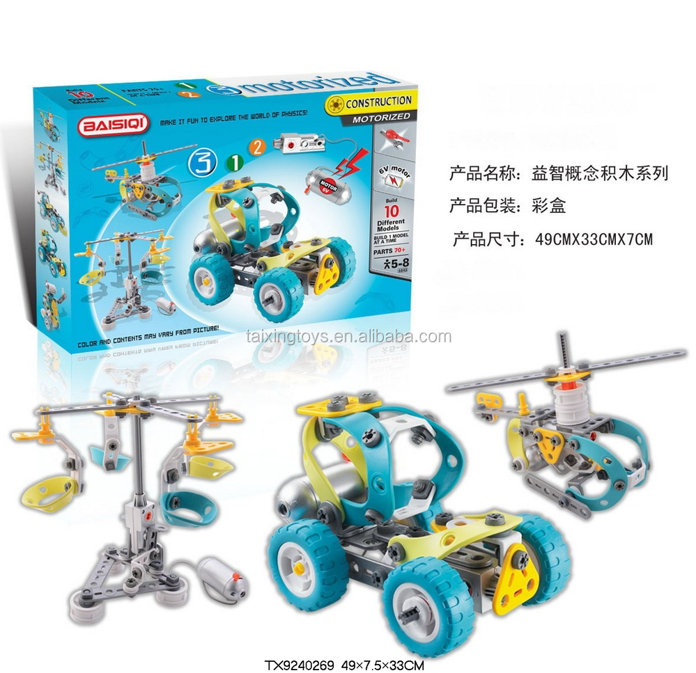 Kids Educational Toys Intelligent Electric truck car building blocks