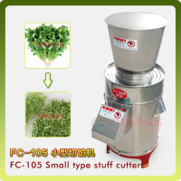 FC-105 cabbage slicer cabbage slicing cutte slicing machine dumpling stuff cutter