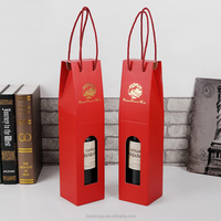 2016 new fashion style double Kraft paper corrugated wine gift box