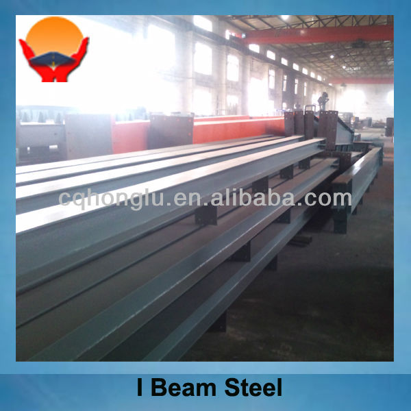 China Honglu Structural Steel Work