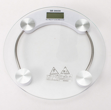 Electronic digital personal human health bathroom body weighing scale