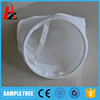 China wholesale top quality nylon filter bag