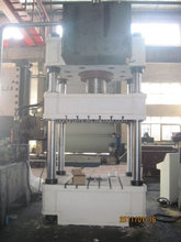 1600 Ton Four column hydraulic press machine steel door frame press machine