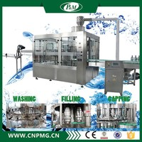 Zhangjiagang Hot Sale Automatic Small Water Bottling Plant/ Drinking Mineral Water Filling Machine Price