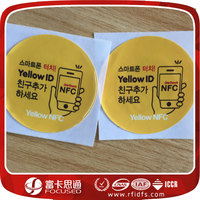 Dia 40mm NFC sticker rfid NFC label support NFC phone