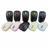 latest 2.4g computer wireless mouse MW-040---Private mould