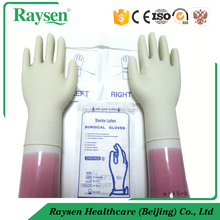 Wholesale powder free Safety surgical gloves latex