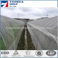Clear 3.6 x 100m Garden Anti Insect Crop Veg Fruit Tree Flower Plant Protection Pond Tunnel Plastics Cover