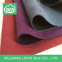 make to order woven alcantara suede fabric bonded with TC & sofa upholstery fabric
