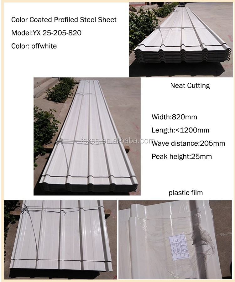 Low cost roofing material galvanized corrugated steel for Low cost roofing materials