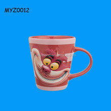 Red Tiger Design 3d Ceramic Mug