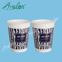 14oz double wall hot coffee paper cup
