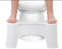 plastic potty stool toilet footstool